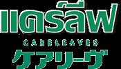 Careleaves