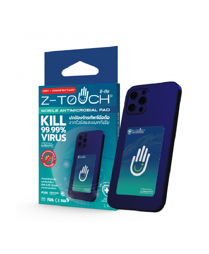Z-Touch Mobile Antimicrobial Pad (Laxura)