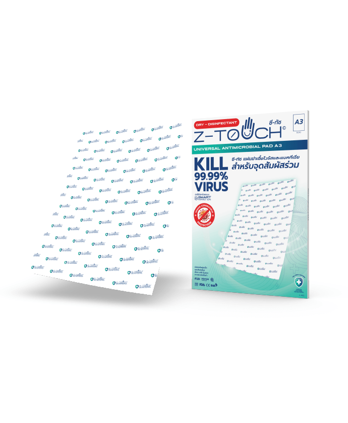 Z-Touch Universal Antimicrobial Pad A3